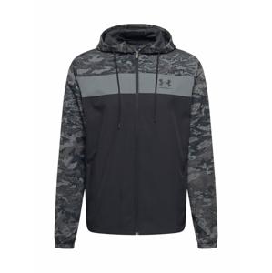 UNDER ARMOUR Sportovní bunda  černá / šedá