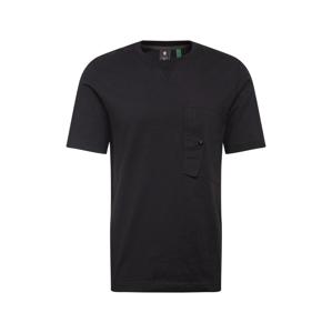 G-Star RAW Tričko  černá