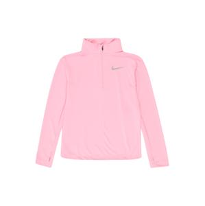 NIKE Sportovní bunda  světle růžová / stříbrně šedá