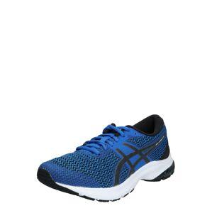 ASICS Běžecká obuv 'GEL-KUMO LYTE MX'  bílá / tmavě modrá